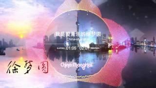 EDM  ShangHai
