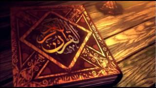 Hafiz Aziz Alili - Kur'an Strana 479 - Qur'an Page 479