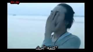 Big Bang -Heaven (Arabic Sub)