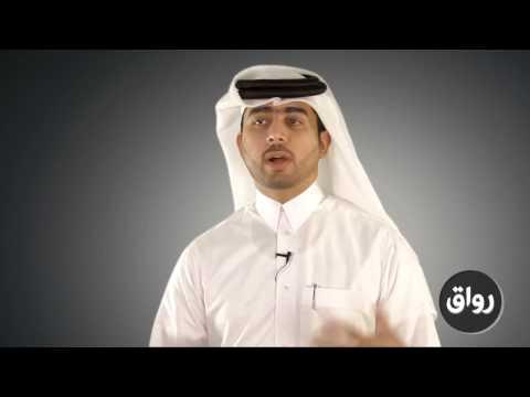 رواق  الإعلام الإجتماعي   المحاضرة 2   الجزء 4