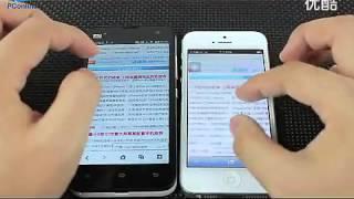 xiaomi 2S  VS iphone 5  test