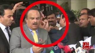 Fight between PTI and PAT Workers - 03-11-2016 - 92NewsHD