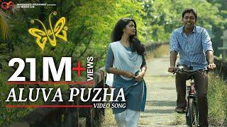 Premam Aluva Puzha Song, ft. Nivin Pauly, Anupama Parameswaran width=