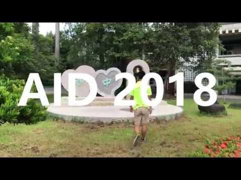 新港國中華裔青年2018(Xingang Junior High AID 2018 Volunteers)