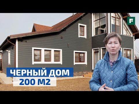 Это потому что он черный: история стильного деревянного дома с тяжелой судьбой // FORUMHOUSE