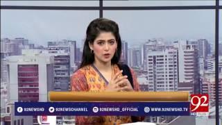 Bakhabar Subh - 21 July 2017 - 92NewsHDPlus