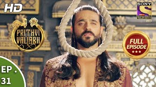 Prithvi Vallabh - Full Episode - Ep 31 - 12th May, 2018 width=