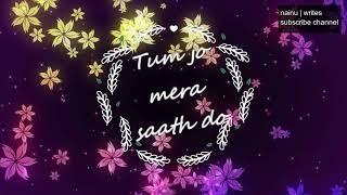 Soniyo O Soniyo Lyrics |30 Second Whatsapp Status video | Nainu Writes