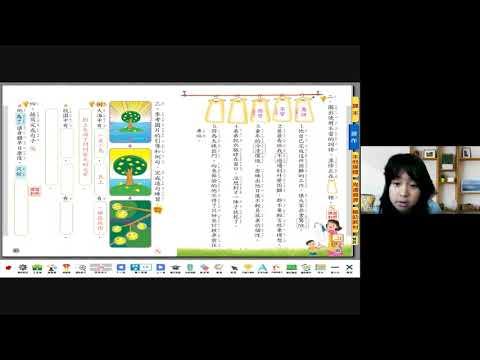110604 國語 - YouTube