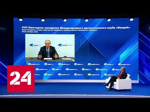 Путин гордится Россией во время пандемии и считает, что ограничения больше не нужны