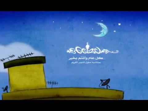 Almadar Aljadid  Ramadan 2010 بروم رمضان من المدار الجديد
