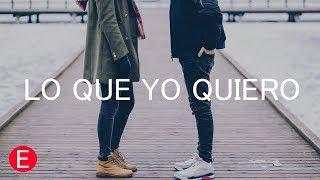 LO QUE YO QUIERO| Andrómeda