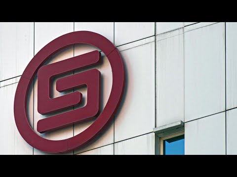 China Huarong's Worsening Bond Rout Stokes Market Contagion