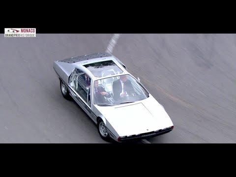 Lamborghini Marzal at Grand Prix de Monaco Historique