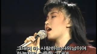 [1990] 이정석, 조갑경 – 사랑의 대화 (응답하라 1988 삽입곡)