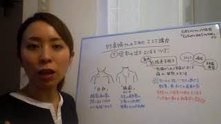 乳腺炎予防にも!母乳の出がよくなるツボ 梅田/エイジングケア専門シンザキエステ