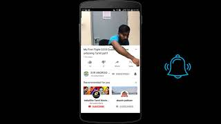Srilankan First YouTube 3D Real Hand Subscribe Bell Intro