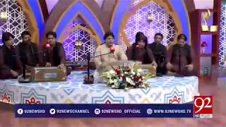 Khudi Ka Sirr-e-Nihan La Ilaha Illallah   2 June 2018   92NewsHD
