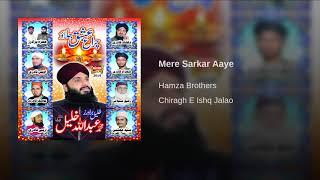 Mairy Sarkar Aaye by Muhammad Hamza Brothers 2016 Volume | Audio Track
