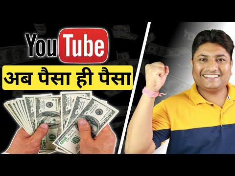 How to Become Rich from YouTube   YouTube Career Motivation 🤑🤑