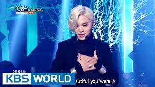 INFINITE - The Eye   인피니트 - 태풍 [Music Bank / 2016.10.14]