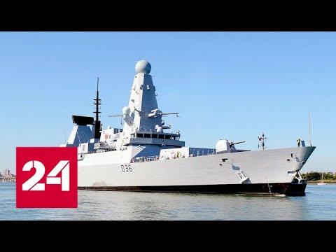 Российские военные стрельбой прогнали нарушивший границу британский эсминец  