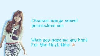 Girls' Generation SNSD (소녀시대) - One Afternoon Color Coded Lyrics [Eng Sub & Rom]