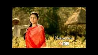 GEET launch promo 2