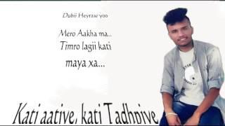 DUBI HERA YO cover by Pratap Kaji Thapa Nepali Songs2015 with  Lyrics