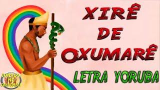 Cantiga de Oxumarê Orixá 1 - Letra Yoruba
