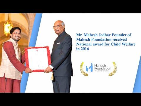 Mahesh Foundation