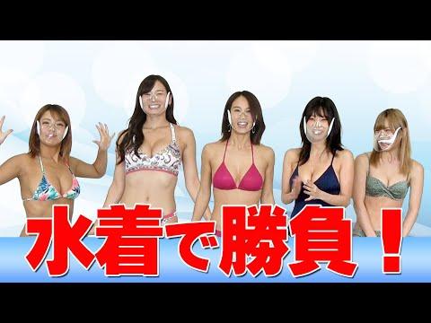【BOATRACE尼崎/GⅡ尼崎MB大賞】#2「GⅡ尼崎MB大賞 イメージキャラクターを直訴」