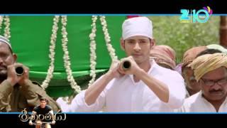 Srimanthudu | Jaago Jaagore | Song width=