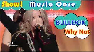 [HOT] BULLDOK - Why Not, 불독 - 어때요 Show Music core 20161105