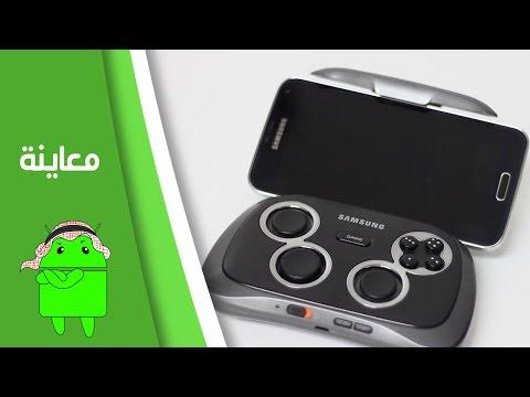 معاينة ألة التحكم سامسونج جيم باد | Samsung Game Pad Review