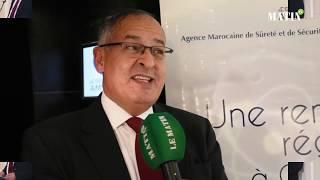 L'Agence Marocaine de Sureté et de Sécurité Nucléaires et Radiologiques présente son plan stratégique 2017-2021