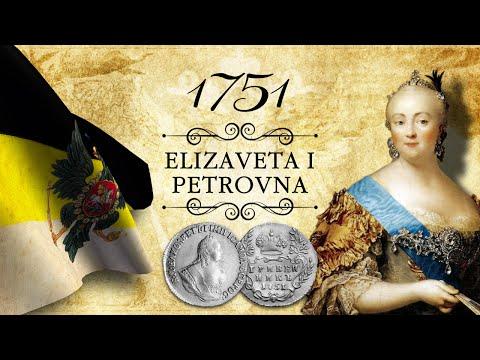 1751 Russia grivennik (10 kopeks) coin photo