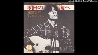 Jackson Browne / Rock Me On The Water [Single Version]