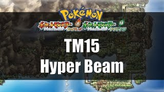 Pokemon Fire Red & Leaf Green | Where to find TM15 Hyper Beam