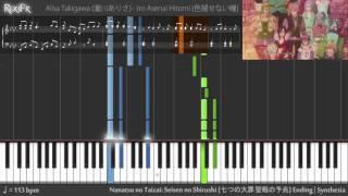 Nanatsu no Taizai: Seisen no Shirushi Ending - Iro Asenai Hitomi (Synthesia)