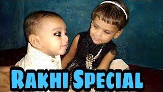 Rakhi special Phoolo ka taro ka sab ka kahna hai #Rakhi #Rakshabandhan small kids celebration