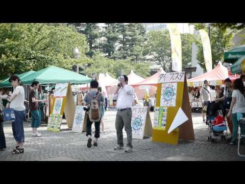 ネパールフェスティバル 2012 (東京代々木公園) Nepal Festival in Yoyogi Park