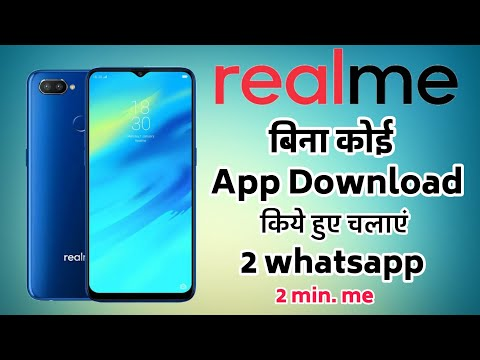 Download thumbnail for How to Use Dual whatsapp app in