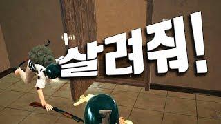 [김기열 배그] 듀오하다가 초반에 혼자 남았을때 대처법!