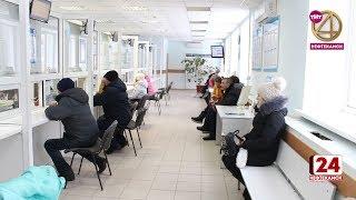 С 1 февраля проиндексируют ежемесячные денежные выплаты