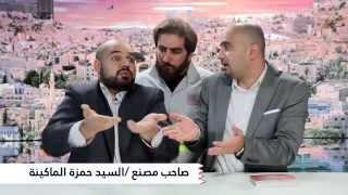 تشويش واضح الحلقة التاسعة عشر بعنوان اسعار الكهرباء 1