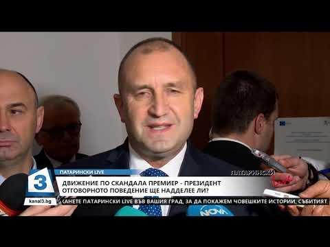 Патарински LIVE на 18.02.2020 г.: Гост е доц. Стойчо Стойчев, политолог