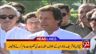 92 News Headlines 03:00 PM - 22 July 2017 - 92NewsHDPlus