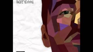 09.Slogan - Ικανότητα,όχι τύχη (Feat.Stef,Dj Cutbrawl)