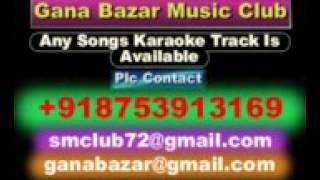 Kaho Kaise Rasta Bhool Pade Karaoke Bade Dil Wala 1984 Kishore,Lata